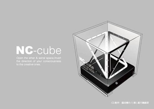 NC-cube