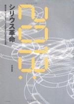 半田広宣プロフィール