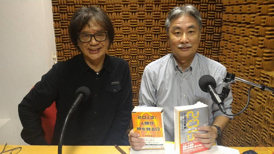 FM北九州吉岡氏と