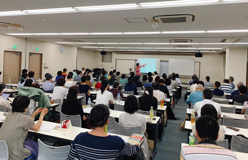 2019東京レクチャー第一回