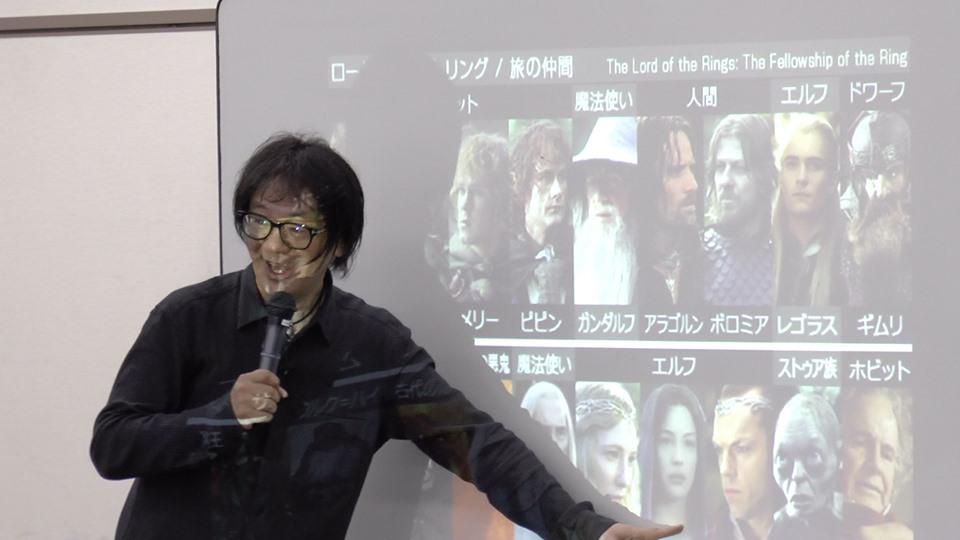 ヌースレクチャー2019 IN 東京第3回